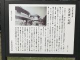 Shibusawa64